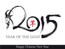 Goat 2015 n Year of the Goat - Small Symbol. Vector illustration of a hand drawn Goat and a calligraphic 2015 and the Chinese logogram of the word Goat royalty free illustration