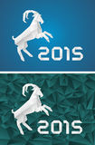 Goat. New year 2015. Celebration card. New year 2015 origami paper goat vector illustration