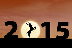 Goat with number 2015. Silhouette of goat forming number 2015, symbolizing Chinese New Year of year of the goat Royalty Free Stock Image