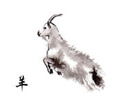 Goat oriental ink painting, sumi-e Royalty Free Stock Images