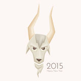 Goat With Straight Horns Royalty Free Stock Photography
