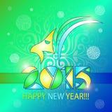 Goat - symbol 2015 - Illustration. Vector illustration of a goat - a symbol of 2015 on east calendar stock illustration