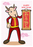 Goat in Traditional Chinese Costume for Chinese New Year Stock Image