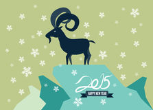 Goat in winter landscape. Happy New Year 2015. vector illustration Royalty Free Stock Photos