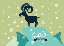 Goat in winter landscape. Happy New Year 2015. vector illustration vector illustration