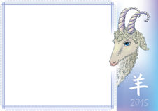 Goat year. Contains transparent objects. EPS10 Royalty Free Illustration