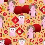 Goat year zodiac Chinese seamless pattern Royalty Free Stock Photos