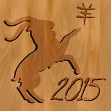 Goat Year - zodiac sign Stock Photo