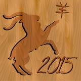 Goat Year - zodiac sign Stock Photo