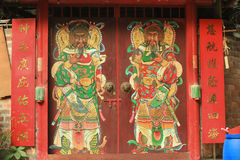 God of China on the door Royalty Free Stock Photo