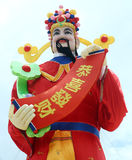 God Of Fortune. The God Of Fortune. Famous God during Chinese New Year Stock Image