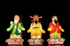 God of fortune. And longevity Stock Photo