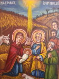 God Icon Royalty Free Stock Images