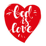 God is love calligraphic text symbol of Christianity hand drawn vector illustration sketch Stock Image