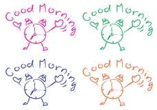 god morgon royaltyfri illustrationer