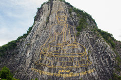 God on the mountain. stock image