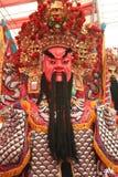 God Of War Royalty Free Stock Image