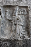 God Sharruma and King Tudhaliya, rock carving in Yazılıkaya Royalty Free Stock Images