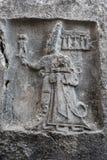 God Sharruma and King Tudhaliya, rock carving in Yazılıkaya Royalty Free Stock Images