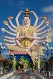God statue Guan Yin , Island Koh Samui in Thailand Stock Photography
