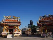 God Thap's shrine Stock Photos
