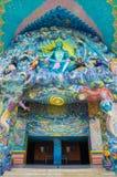 God van mythologiebeeldhouwwerk op ingang Royalty-vrije Stock Fotografie