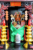 God of Wealth. The is china god of wealth Royalty Free Stock Photos