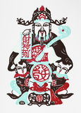 God of wealth. Paper-cut of Chinese God of wealth Royalty Free Stock Photo
