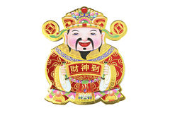 God of Wealth. On White Background Royalty Free Stock Photo