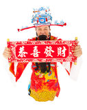 God of wealth holding a congratulations reel. Isolated on white background Stock Photo