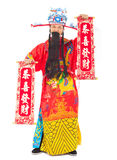 God of wealth holding congratulations reels. The four chinese words means blessing you to be rich man Stock Images