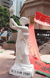 Goddess of Democracy, Hong Kong. Goddess of Democracy is displayed at Times Square to commemorate the 1989 Tiananmen Square protest, also known as June Fourth royalty free stock images