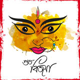 Goddess Durga for Dussehra and Navratri celebration. Stock Photos