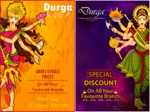 Goddess Durga for Happy Dussehra sale and promotion advertisement background Royalty Free Stock Photography