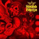 Goddess Durga in Subho Bijoya Happy Dussehra background Royalty Free Stock Photo