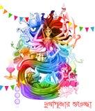 Goddess Durga in Subho Bijoya Happy Dussehra background Royalty Free Stock Image