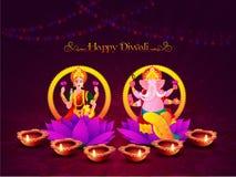 Goddess Lakshmi and Lord Ganesha for Diwali. Vector illustration of Indian Goddess Lakshmi and Lord Ganesha, Giving blessing on Illuminated Oil Lit Lamps Royalty Free Stock Image