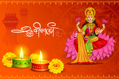 Goddess lakshmi sitting on lotus for Happy Diwali holiday of India Stock Photo