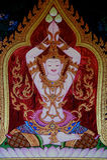 Goddess Painting Art Stock Image