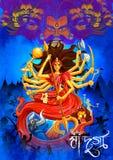 Godin Durga op de Gelukkige Dussehra achtergrond van Subho Bijoya Stock Foto's