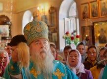 Godsdienst, priester. Mitropolit Dnepropetrovsk de Oekraïne Royalty-vrije Stock Foto