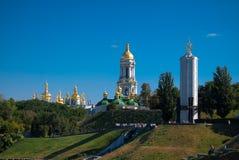 Godsdienstig orthodox district in Kyiv Stock Afbeeldingen