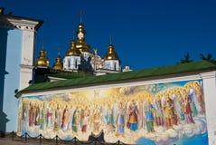 Godsdienstige muurschilderingen en orthodoxe kerk in Kyiv Stock Fotografie
