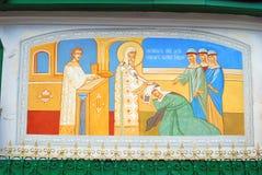 Godsdienstige Pictogrammen De voorgevel van de drievuldigheidskerk in Vorobyov, Moskou Stock Afbeelding