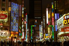 Godzilla droga, Kabukicho, Shinjuku, Tokio, Japonia fotografia stock