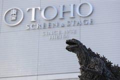 Godzilla statue in Hibiya stock photos