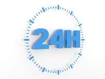 24 godziny dostawa znaka Zdjęcia Stock