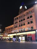 Goed - bekende markt in China Royalty-vrije Stock Foto's