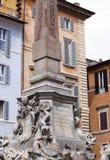 Goed in pantheon-Rome Stock Fotografie