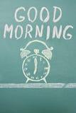Goedemorgen! Royalty-vrije Stock Afbeelding